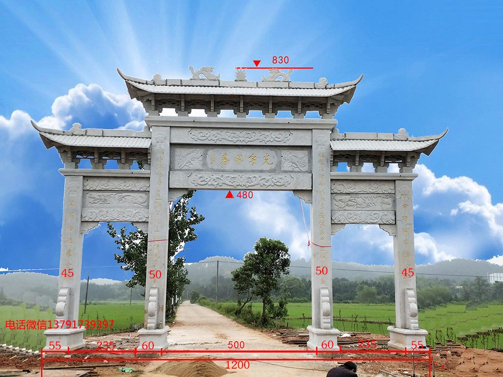 三门三楼农村石牌楼图片