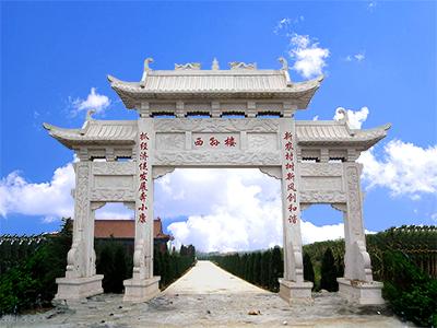 乡村石牌楼样式及文化