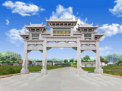 福建村庄石牌坊图片及制作介绍