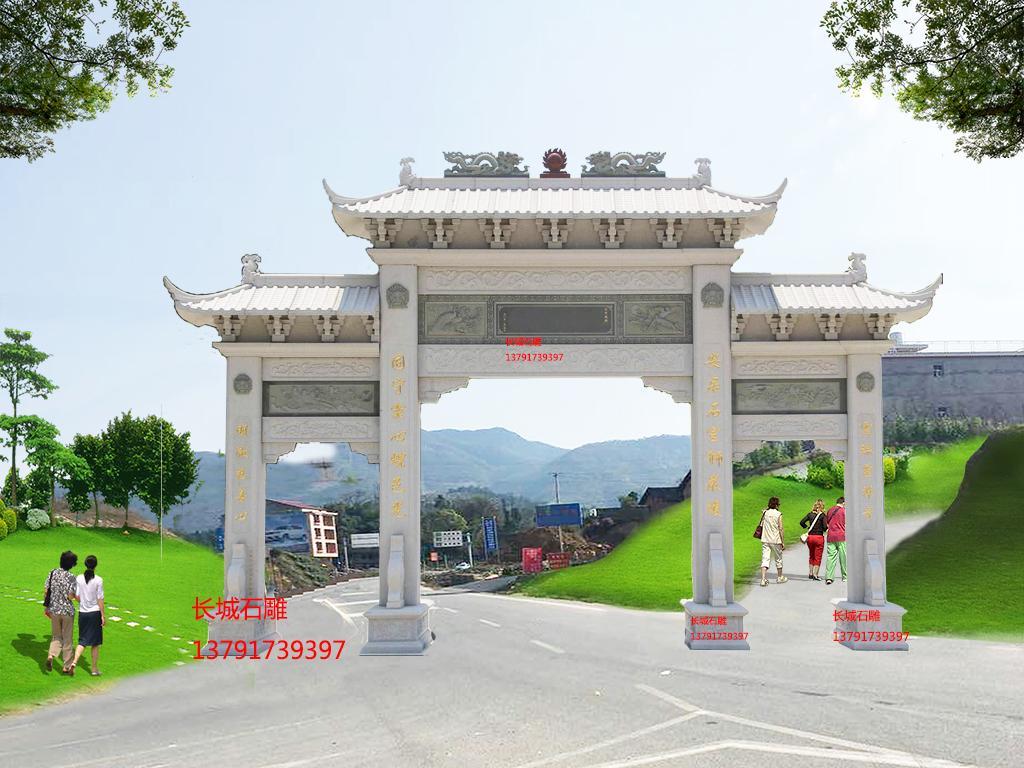 寺庙的门图片寺院山门样式