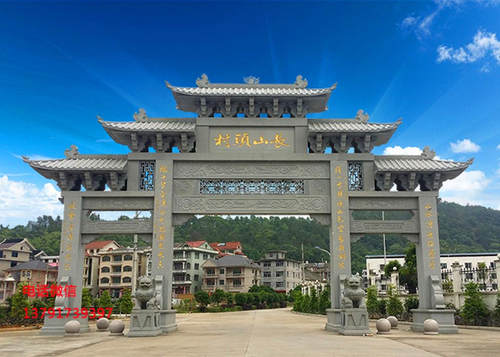 长城石雕江苏石牌楼图片样式