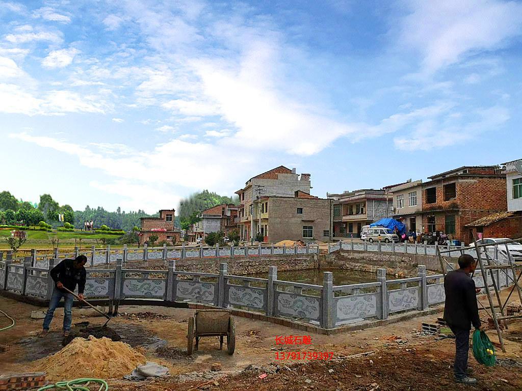 长城石雕池塘石护栏图片