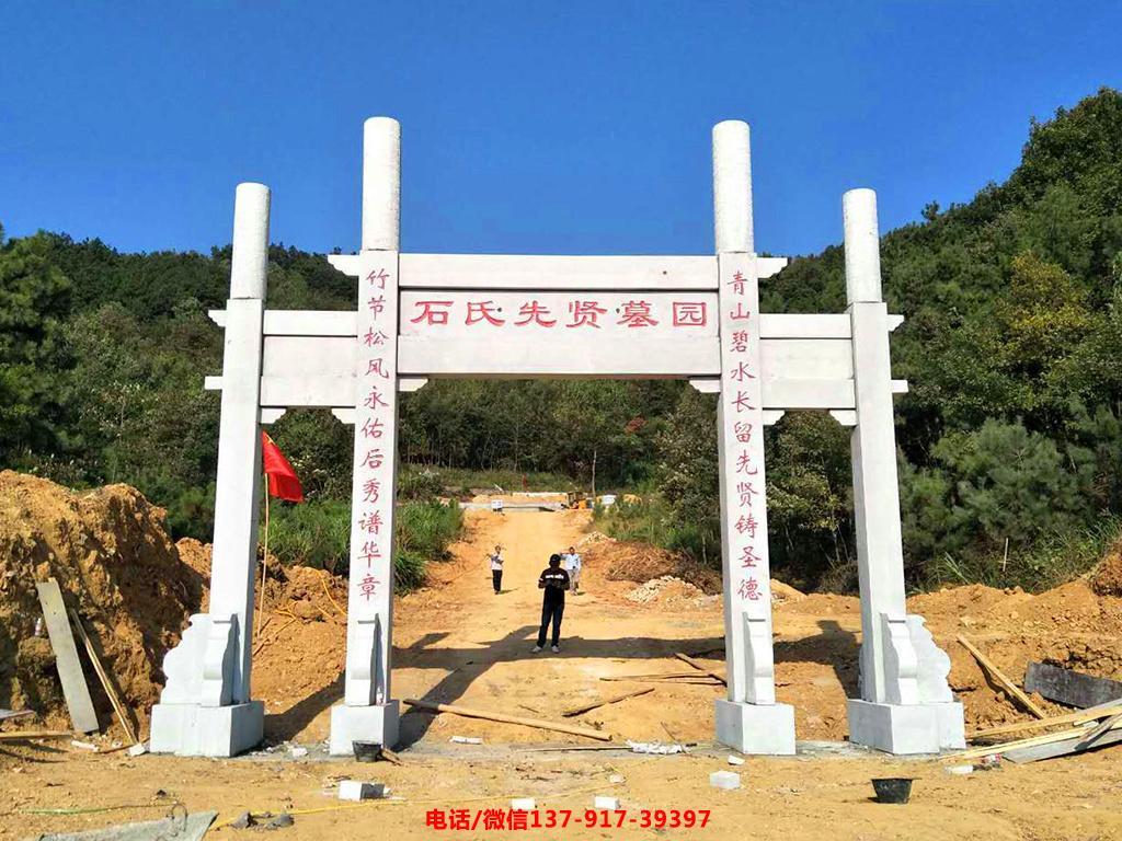 长城石雕简易陵园牌坊图片