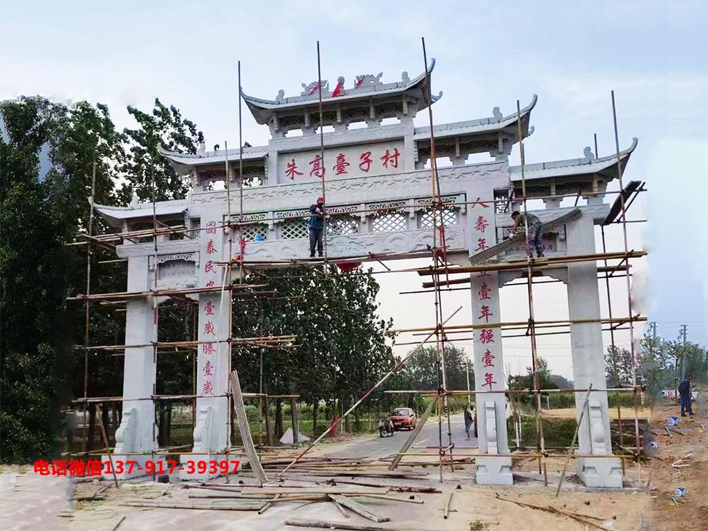 长城石雕海南农村牌楼图片