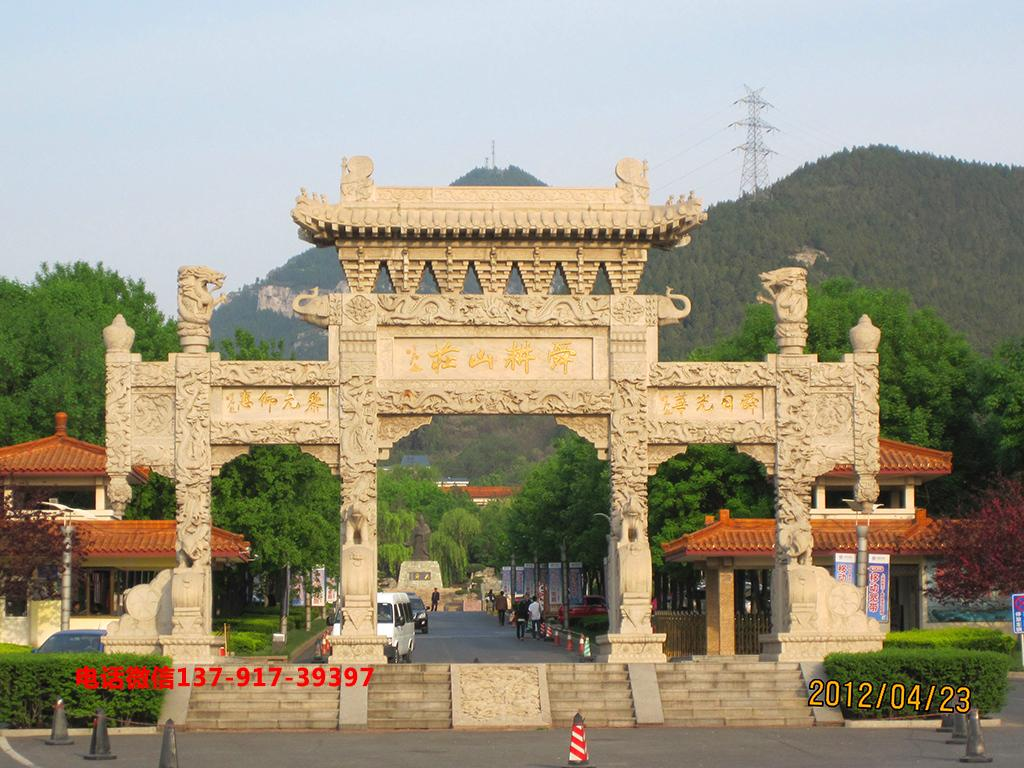 Great Wall Stone Carving Villa Archway Picture